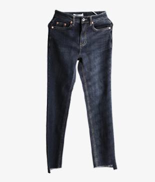 unbal cutting gimo jean