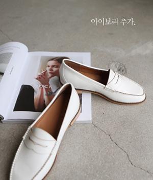 marvin loafer_2c